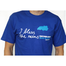 """I BLESS THE RAINS"" MEN'S T-SHIRT - Blue (Retro Limited Edition Collectibles Item)"